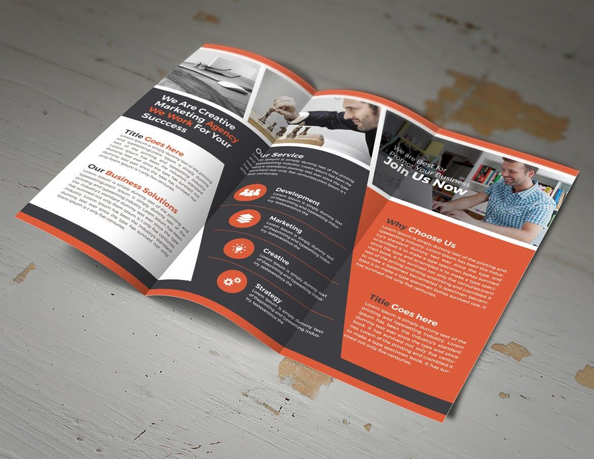 Jano Trifold Brochure from Digital Dreams